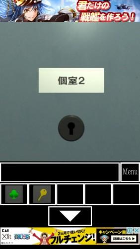 男子トイレからの脱出 (42)