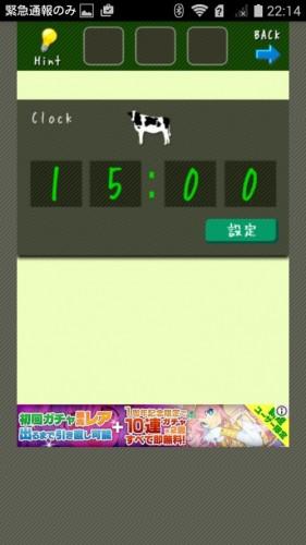 脱出ゲーム店長★コンビニ&牛丼屋編 攻略 091
