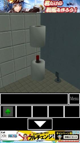 男子トイレからの脱出 (27)