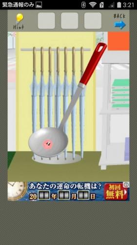 店長★コンビニ&牛丼屋編 攻略 167