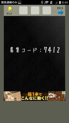 店長★コンビニ&牛丼屋編 攻略 042