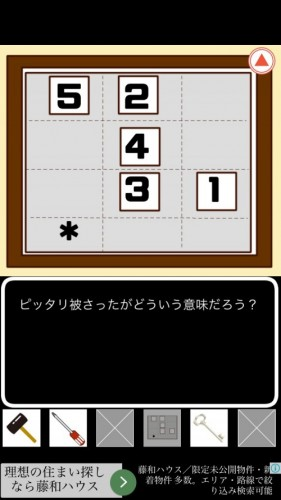 扉ノカナタ (23)