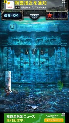 海底神殿からの脱出 攻略 110