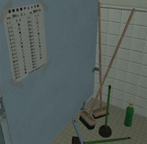 男子トイレからの脱出2