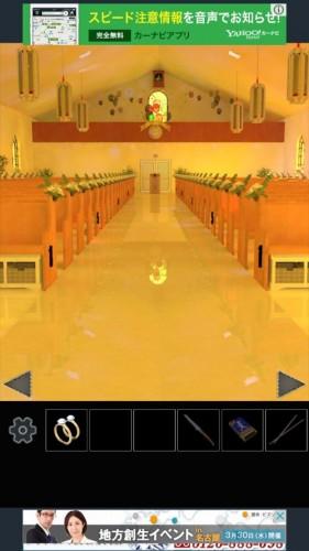 結婚式場からの脱出 (133)