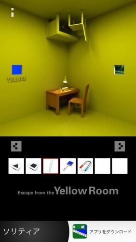 黄色い部屋からの脱出 攻略 (68)