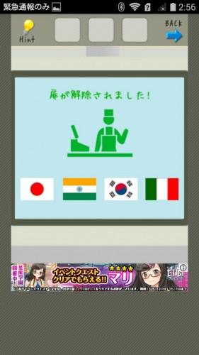 店長★コンビニ&牛丼屋編 攻略 045