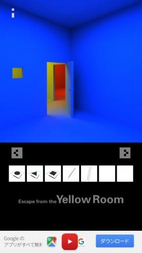 黄色い部屋からの脱出 攻略 (83)