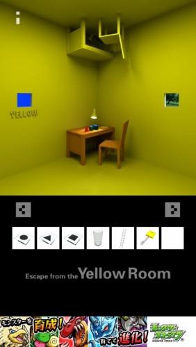 黄色い部屋からの脱出 攻略 (123)