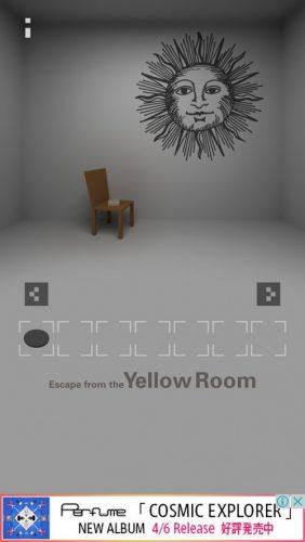 黄色い部屋からの脱出3 攻略 035