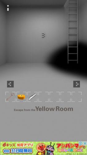 黄色い部屋からの脱出3 攻略 165