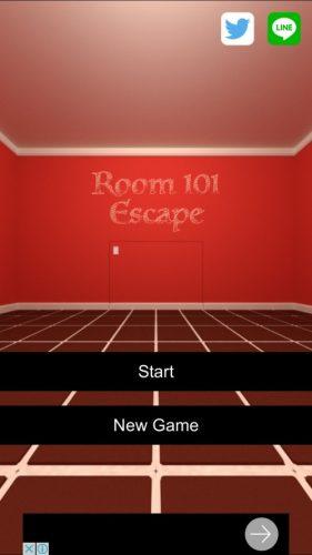 101号室からの脱出 (2)
