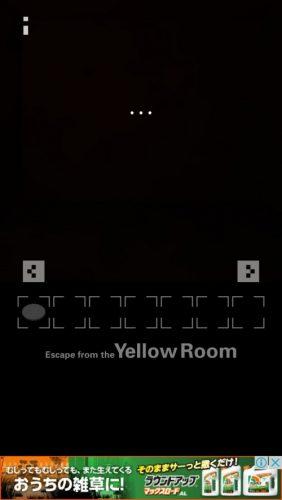黄色い部屋からの脱出3 攻略 012