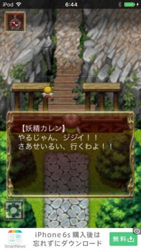 2D脱出アドベンチャー Rooms Quest 2 攻略 492