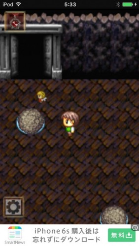 2D脱出アドベンチャー Rooms Quest 2 攻略 135