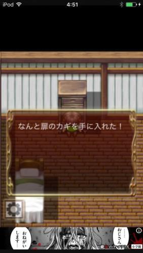 2D脱出アドベンチャー Rooms Quest 2 攻略 005
