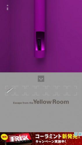 黄色い部屋からの脱出3 攻略 081
