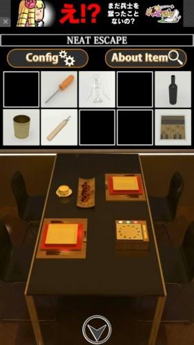 夜景の見えるレストラン 攻略 ニートエスケープ (134)