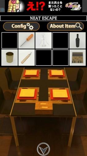 夜景の見えるレストラン 攻略 ニートエスケープ (139)