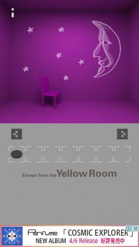 黄色い部屋からの脱出3 攻略 040