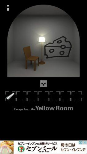 黄色い部屋からの脱出3 攻略 147