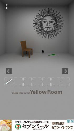 黄色い部屋からの脱出3 攻略 138