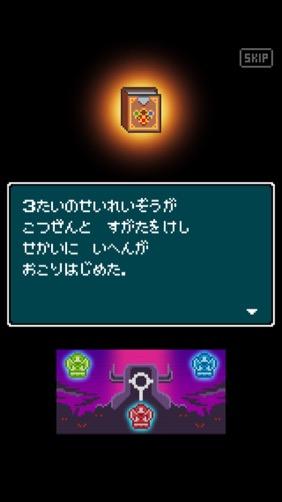160417_fairun_2
