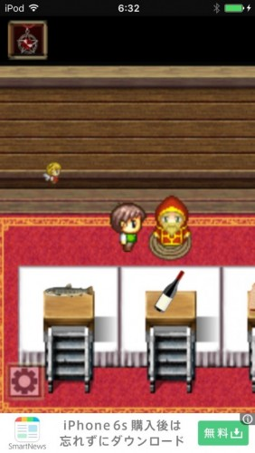 2D脱出アドベンチャー Rooms Quest 2 攻略 440