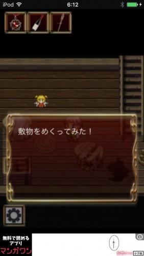 2D脱出アドベンチャー Rooms Quest 2 攻略 310