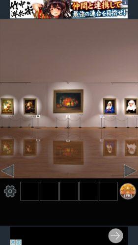 美術館からの脱出 (4)