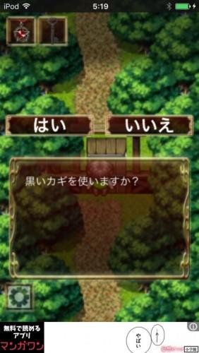 2D脱出アドベンチャー Rooms Quest 2 攻略 086