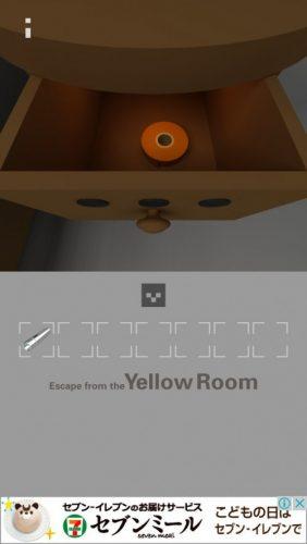黄色い部屋からの脱出3 攻略 060