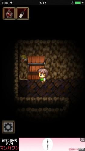 2D脱出アドベンチャー Rooms Quest 2 攻略 342