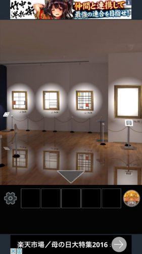 美術館からの脱出 (6)