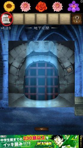古城からの脱出 攻略 316 - コピー