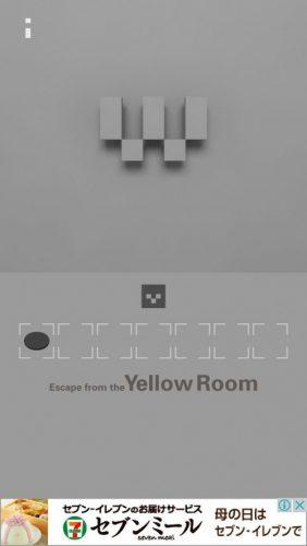 黄色い部屋からの脱出3 攻略 032