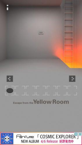 黄色い部屋からの脱出3 攻略 034