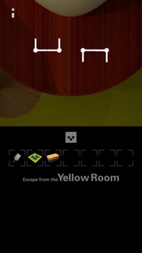 黄色い部屋からの脱出2 攻略 (22) - コピー