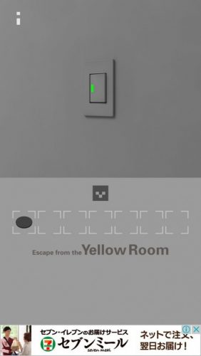 黄色い部屋からの脱出3 攻略 010