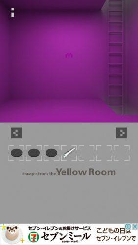 黄色い部屋からの脱出3 攻略 055