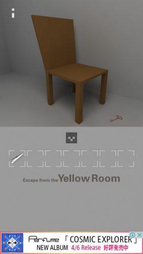 黄色い部屋からの脱出3 攻略 136