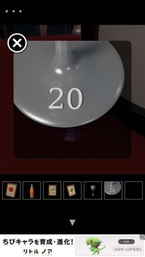 Forgotten 攻略 150