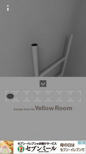 黄色い部屋からの脱出3 攻略 045