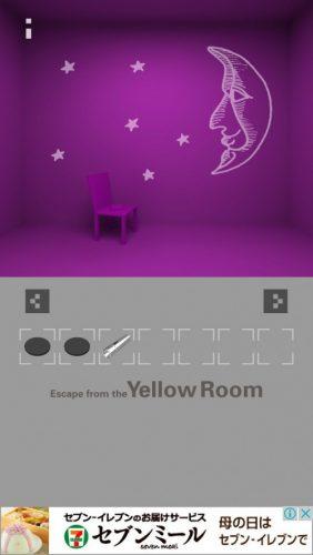 黄色い部屋からの脱出3 攻略 050