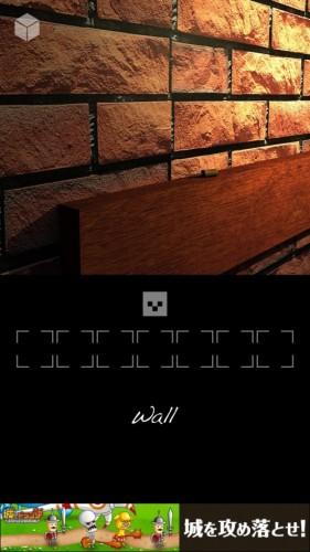 「ウォール」 (4)