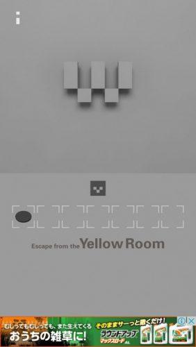 黄色い部屋からの脱出3 攻略 022