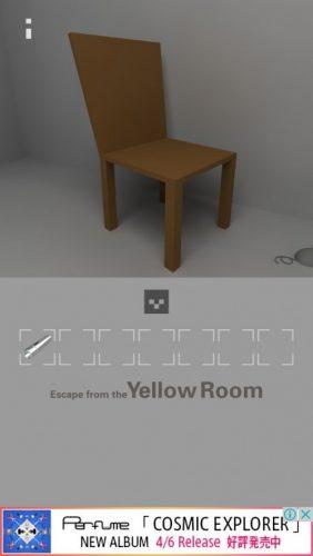 黄色い部屋からの脱出3 攻略 137