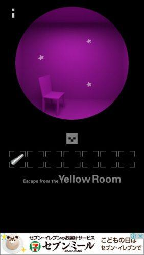 黄色い部屋からの脱出3 攻略 073