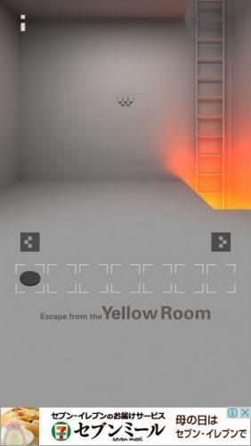 黄色い部屋からの脱出3 攻略 025