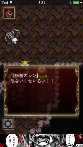 2D脱出アドベンチャー Rooms Quest 2 攻略 140